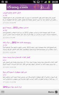 ontha أنثى - screenshot thumbnail