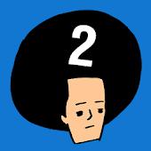 ユメタン2 ~国公立大2次・難関私立大レベル~(アルク)