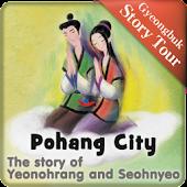 GyeongbukStoryTour - Pohang HD