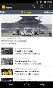 ADAC News- screenshot thumbnail
