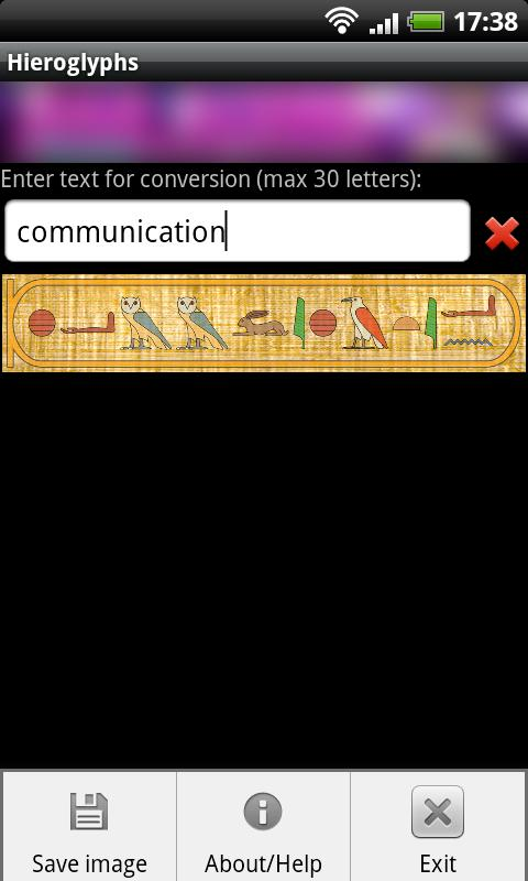 Hieroglyphs- screenshot