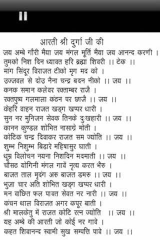vaibhav lakshmi vrat katha in gujarati pdf download