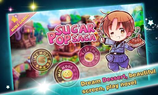 Sugar Pop Sagae