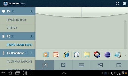 Smart Home Control - Tablet - screenshot thumbnail
