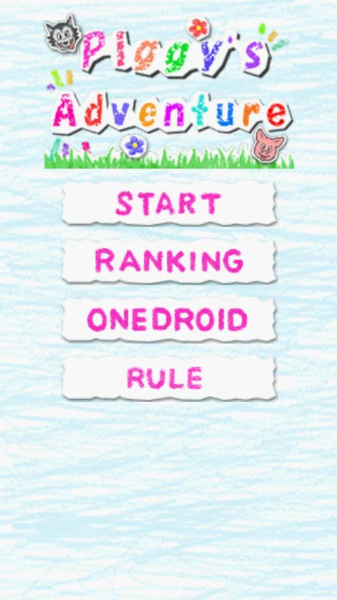 Piggy's Adventure- screenshot