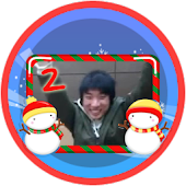 Christmas Frame Widget Second