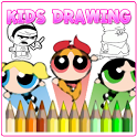 Kids Drawing Games Free icon