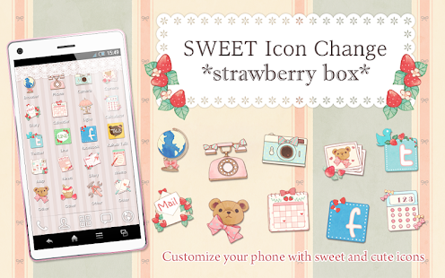 SWEET Icon Change *strawberry* - screenshot thumbnail