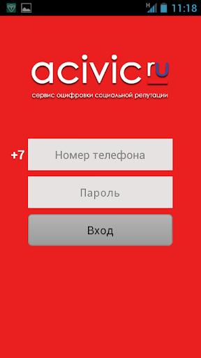 Фронт приложение