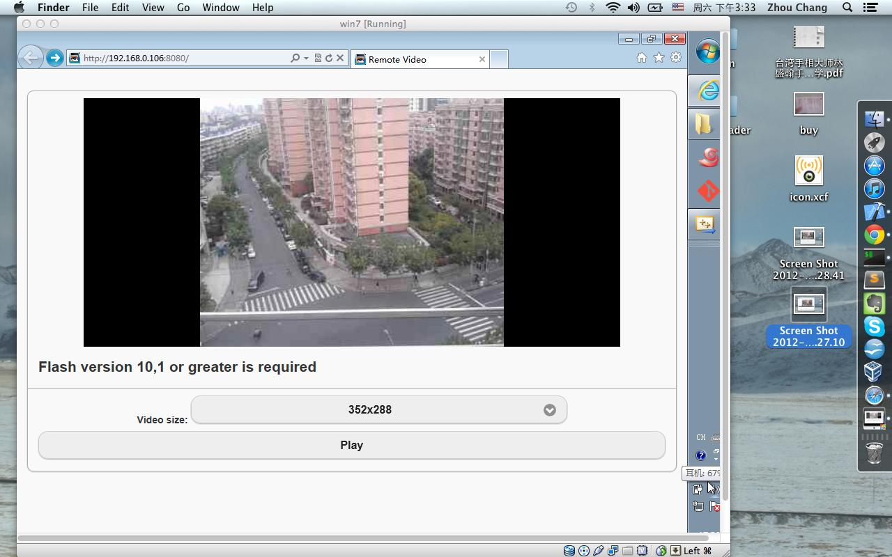 Wifi Camera- screenshot