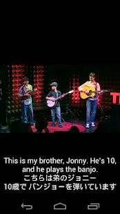 TEDICT - TED, ENGLISH (Paid) - screenshot thumbnail