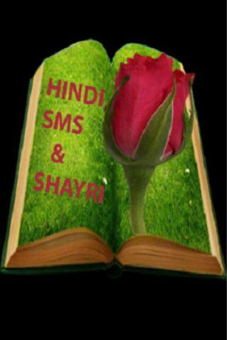 Shayari apps