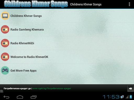 Children's Khmer Songs