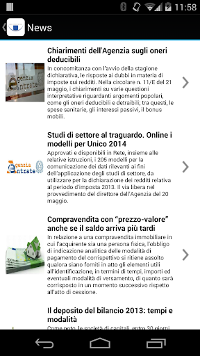 【免費生產應用App】Studio Dr. Paolo Soro-APP點子