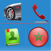 Contacts Automobiliste Maroc