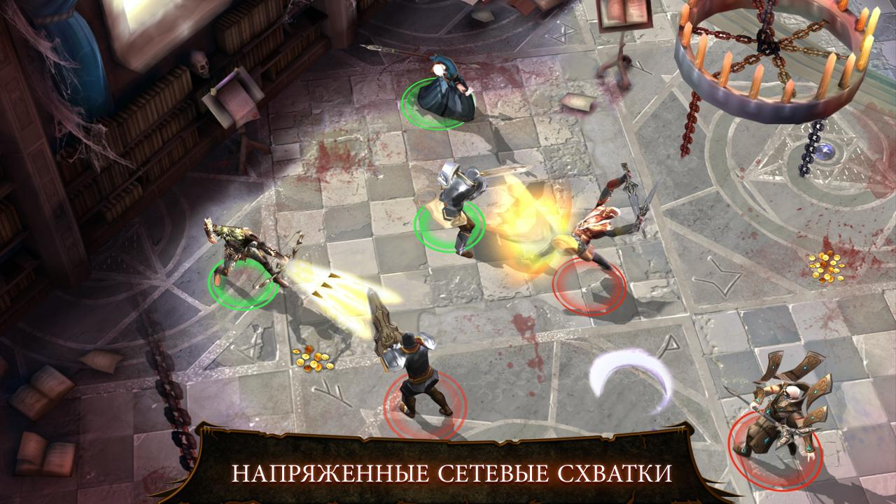 Dungeon Hunter 4 [v1.0.1] [RUS] [Игры для Android]