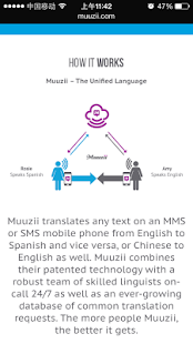 Muuzii Message & Muuzii Speak- screenshot thumbnail
