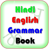 Hindi-English Grammar Book