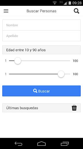 玩免費工具APP|下載Buscar Personas app不用錢|硬是要APP