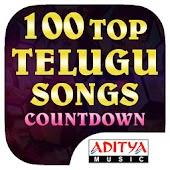 100 Top Telugu Songs Countdown