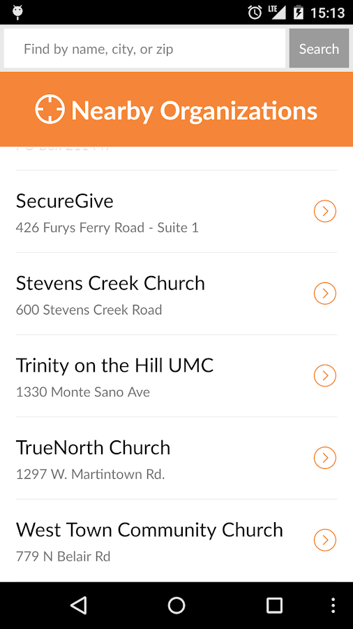 SecureGive- screenshot