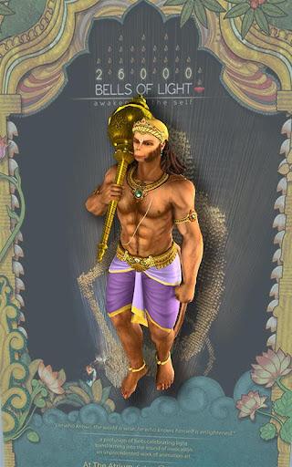 Shri Hanuman AR