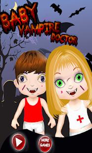 吸血鬼醫生女孩子的遊戲