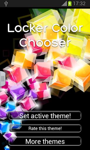 免費個人化App|儲物櫃顏色選擇|阿達玩APP