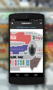 Indoor navigation in malls screenshot 3