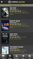 Screenshot of Cinema Qatar