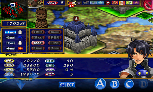 SRPG Generation of Chaos Screenshot 10