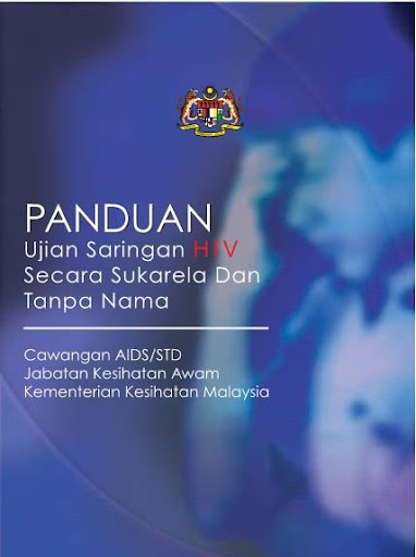 KKM BKP GP Saringan HIV