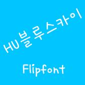 HUBluesky Korean FlipFont