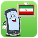 Iranian applications icon