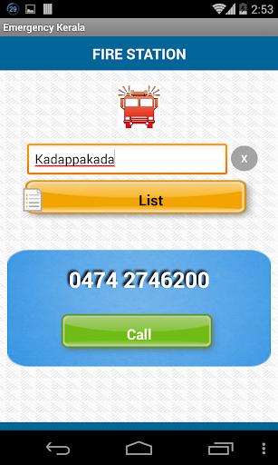 玩免費通訊APP 下載Emergency Kerala app不用錢 硬是要APP