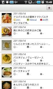 レシピコレクション- screenshot thumbnail