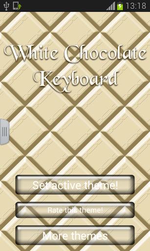 白色的巧克力鍵盤
