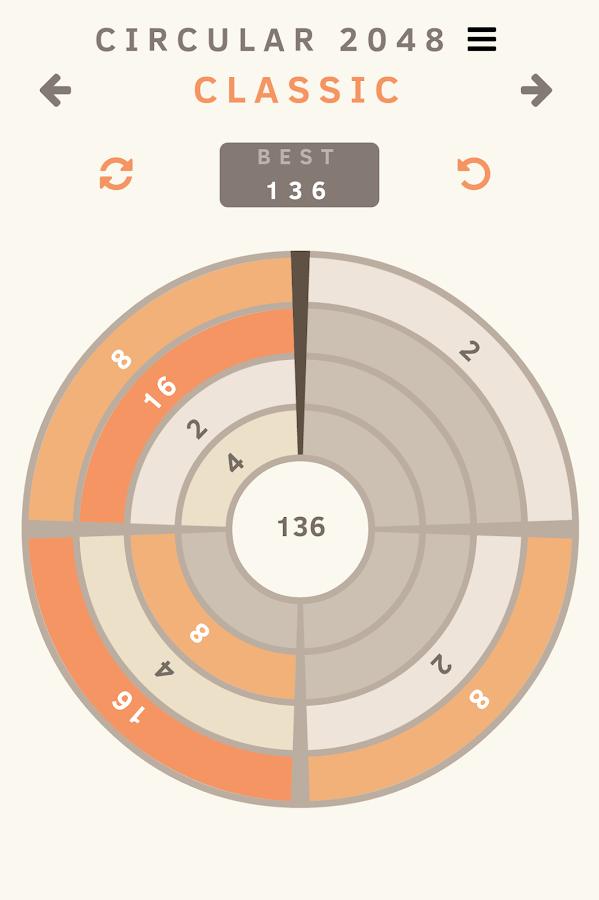 Circular 2048 - screenshot