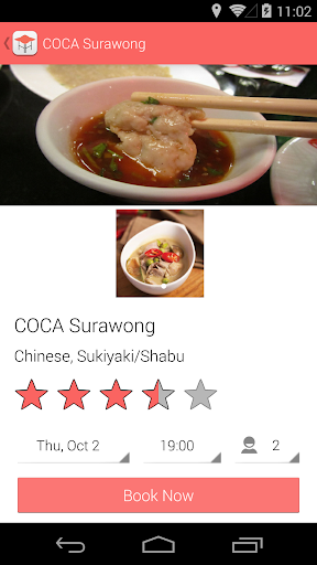 【免費生活App】Hungry Hub - Book a Restaurant-APP點子