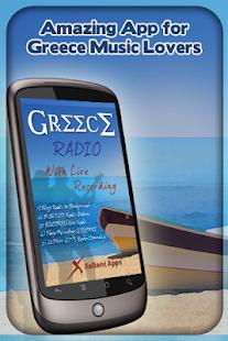 玩音樂App|Greece Radio - With Recording免費|APP試玩