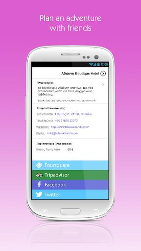【免費旅遊App】Argolida by clickguides.gr-APP點子