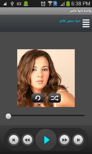 【免費音樂App】Donia 2014 - بدون انترنت-APP點子