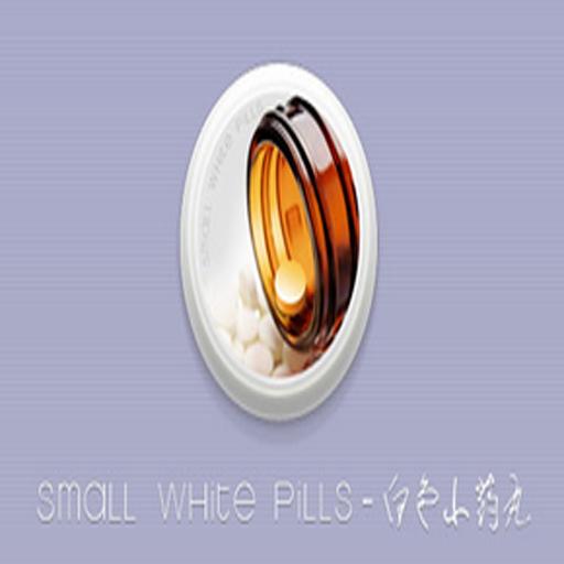360手機桌面-白色小藥丸 個人化 LOGO-玩APPs