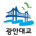 광안대교 icon