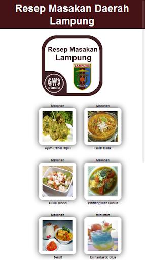 Resep Masakan Daerah Lampung