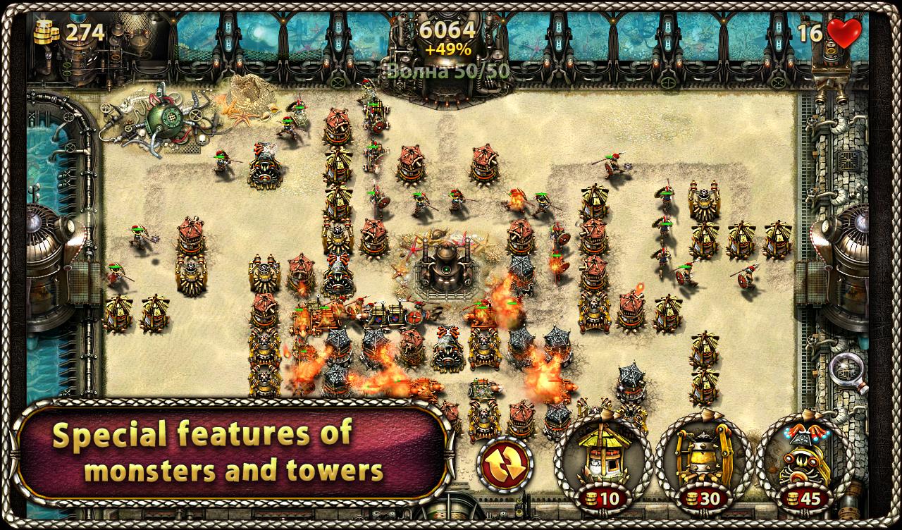 Myth Defense 2: DF screenshot #1