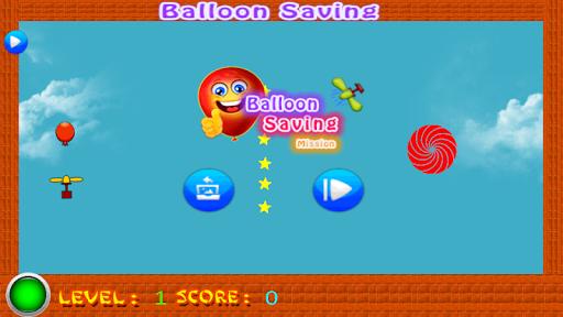 氣球的飛行任務