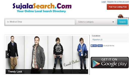 sujalasearch