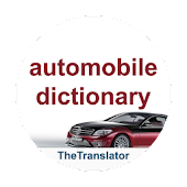 Eng-Rus automobile dictionary