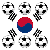 East Asian Cup 2013